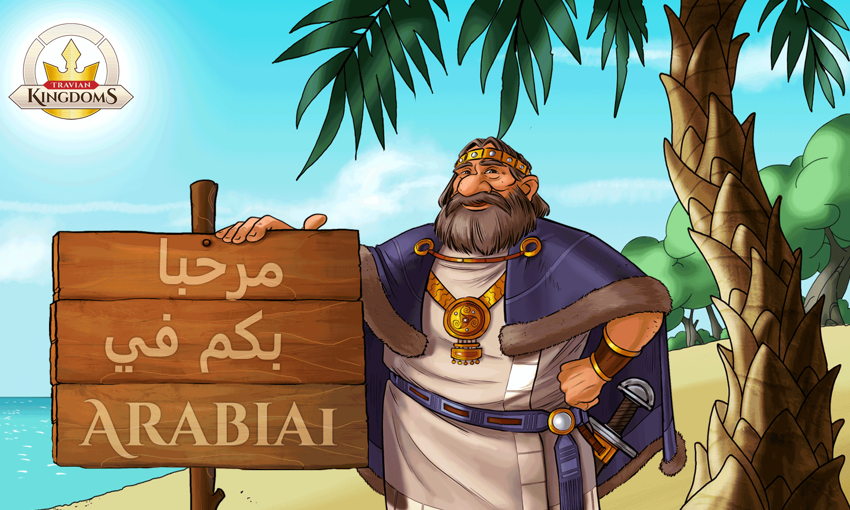 Welcome-Arabia1-forum.png